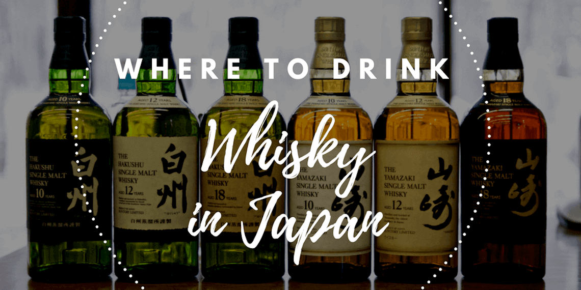 Japanese whisky has dramatically gained in popularity in recent years, making this the perfect time to plan a whisky tasting trip to Japan!