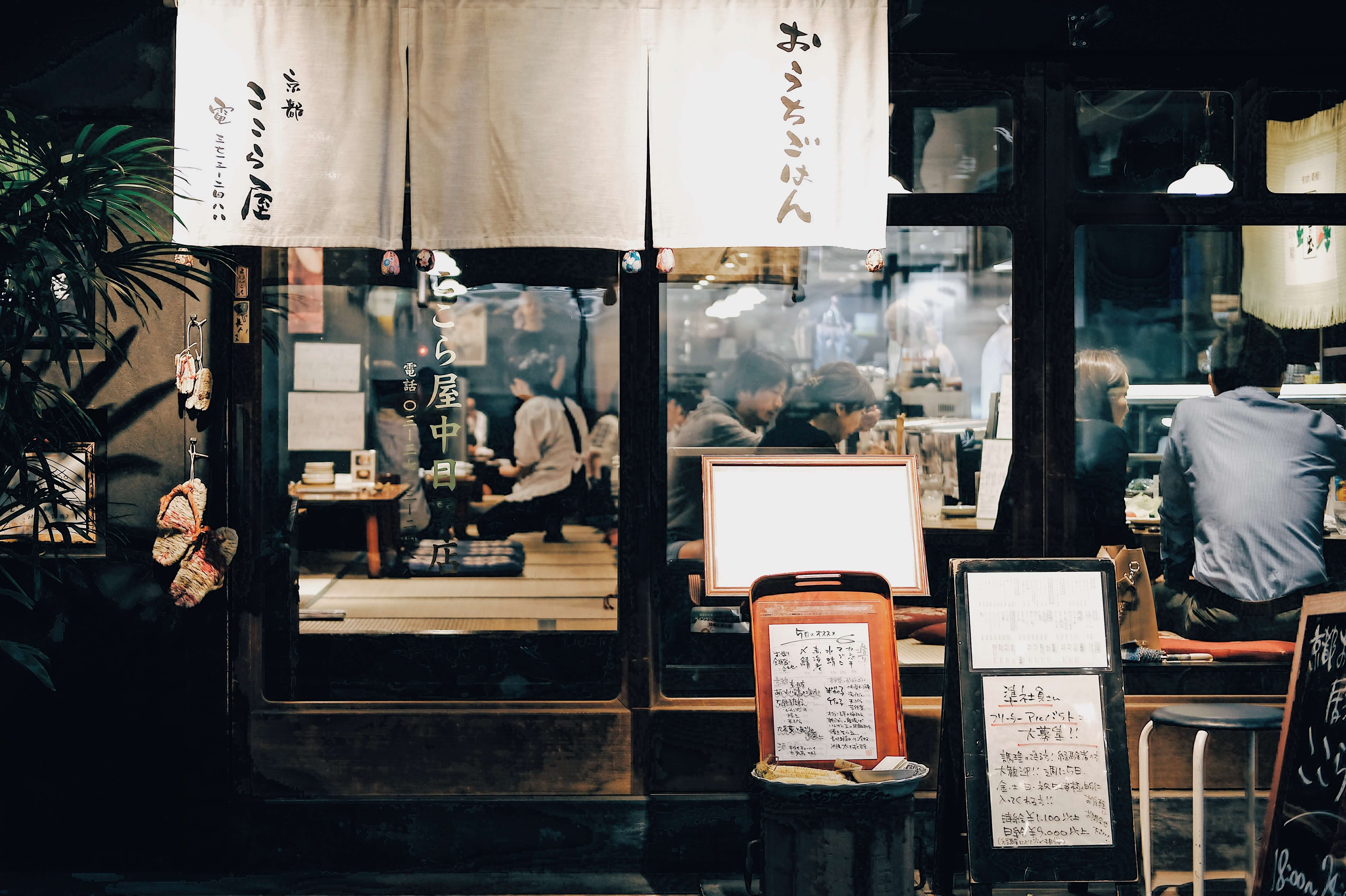 Casual and authentic restaurant in Tokyo, Japan