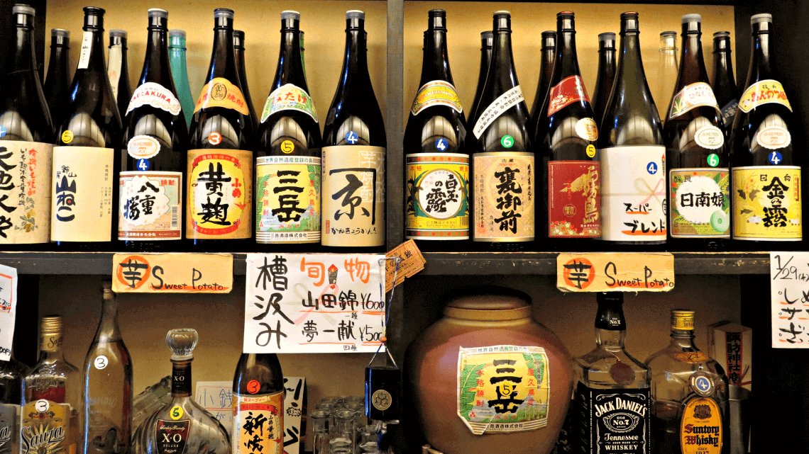 Alcohol on display in a shochu bar in Nagasaki, Kyushu, Japan
