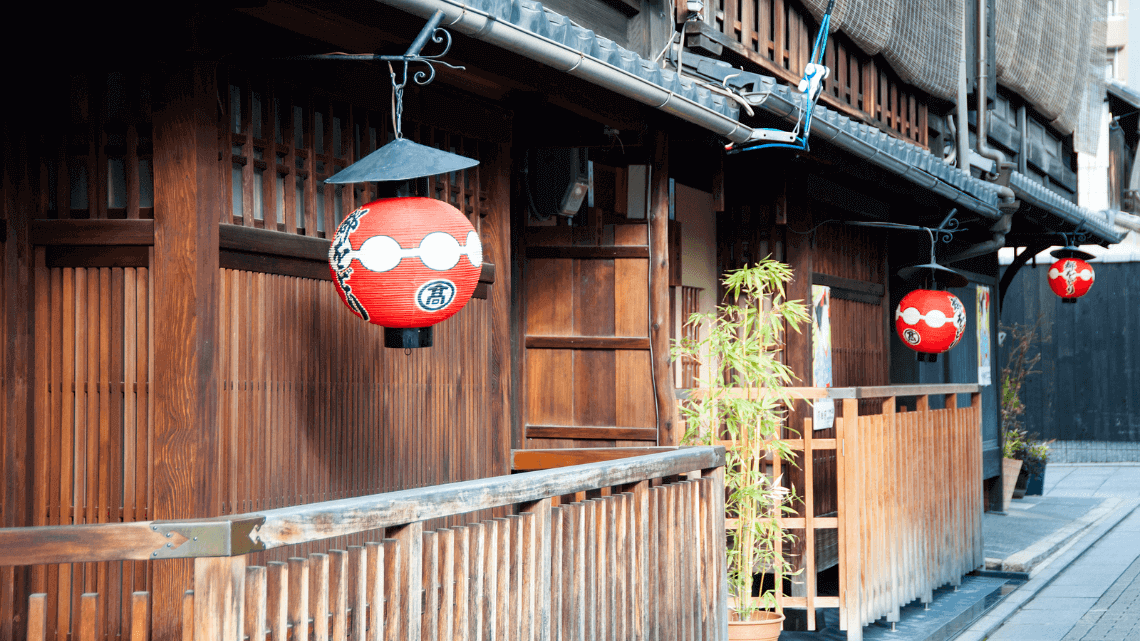 Lanterns line the buildings in the Geisha District of Gion, Kyoto, Japan