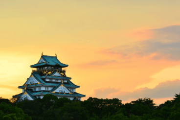 Sunset Osaka Castle Japan