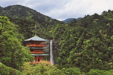 Nachi Shrine and Nachi Falls Kumano Kodo Wakayama Japan