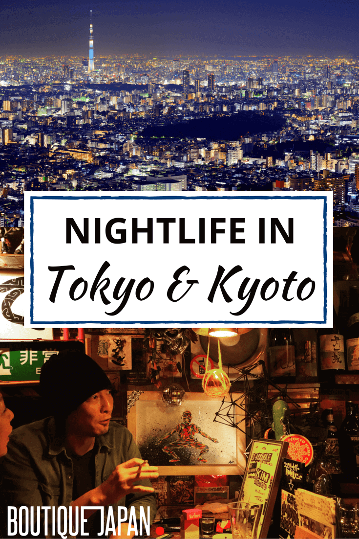 Which Japanese city has better nightlife: Tokyo or Kyoto? In today's video, we tell you which city is best for a Saturday night out - and why!
