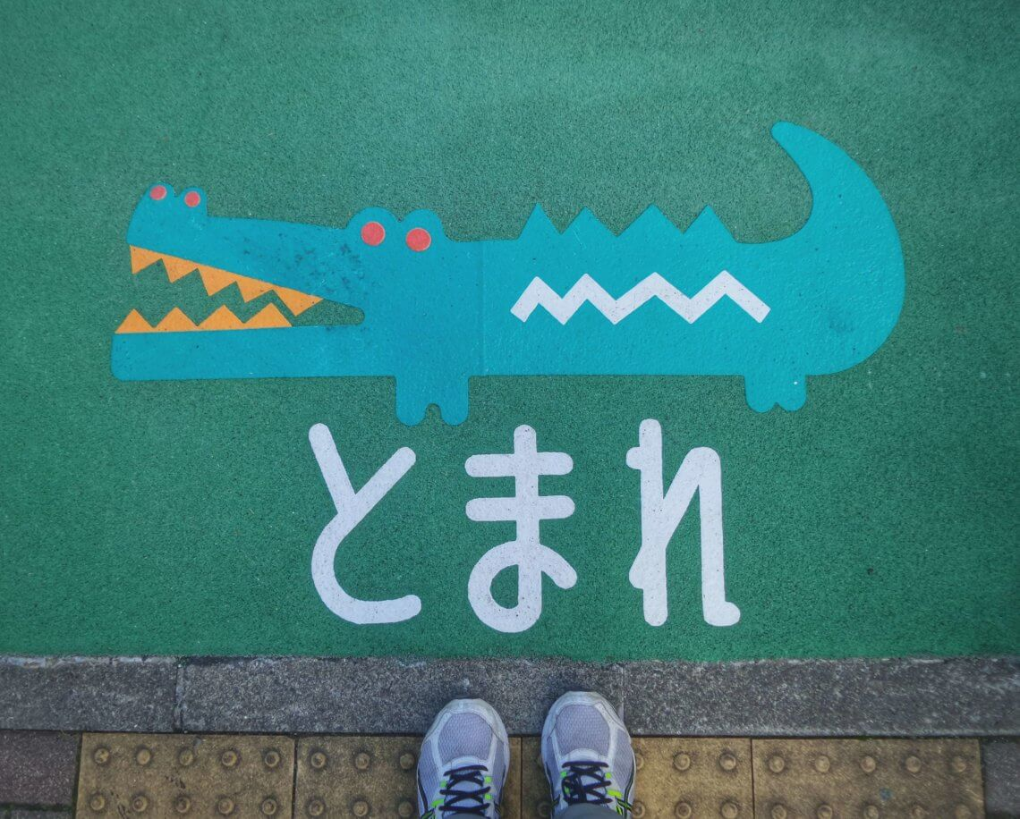 20 Essential Japanese Phrases for Travelers to Japan